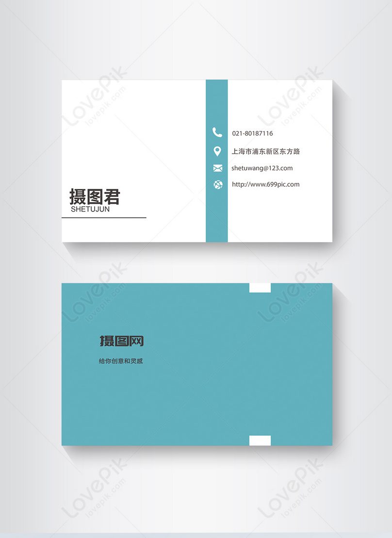 fresh blue and simple business card design - Simple Business Card Design