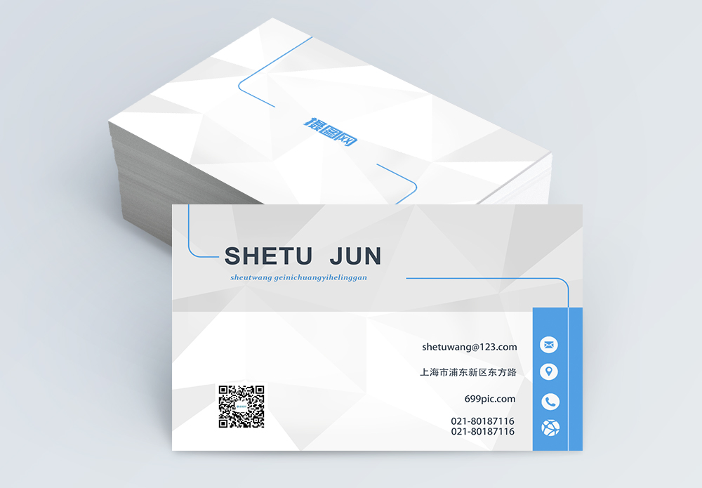 Simple business card background template imagessimple business card blue business simple business card design photo friedricerecipe Choice Image