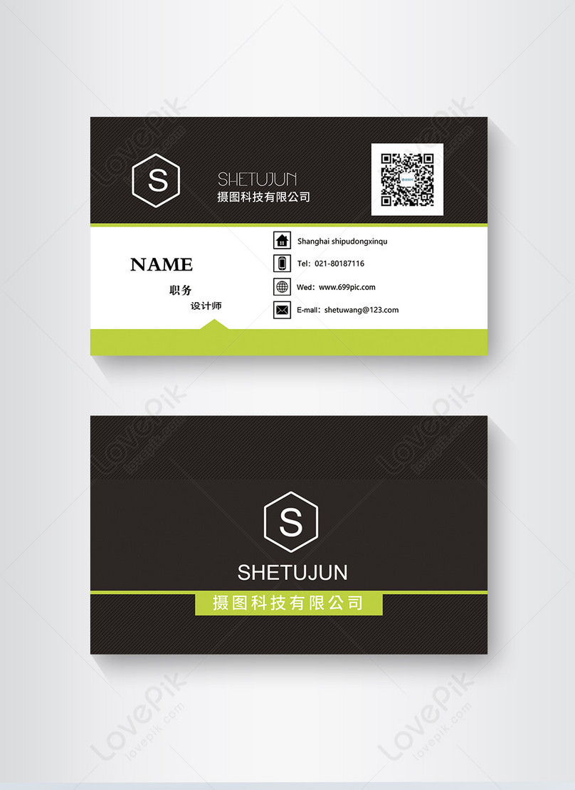 Design of business card with grey and simple business photo design of business card with grey and simple business reheart Images
