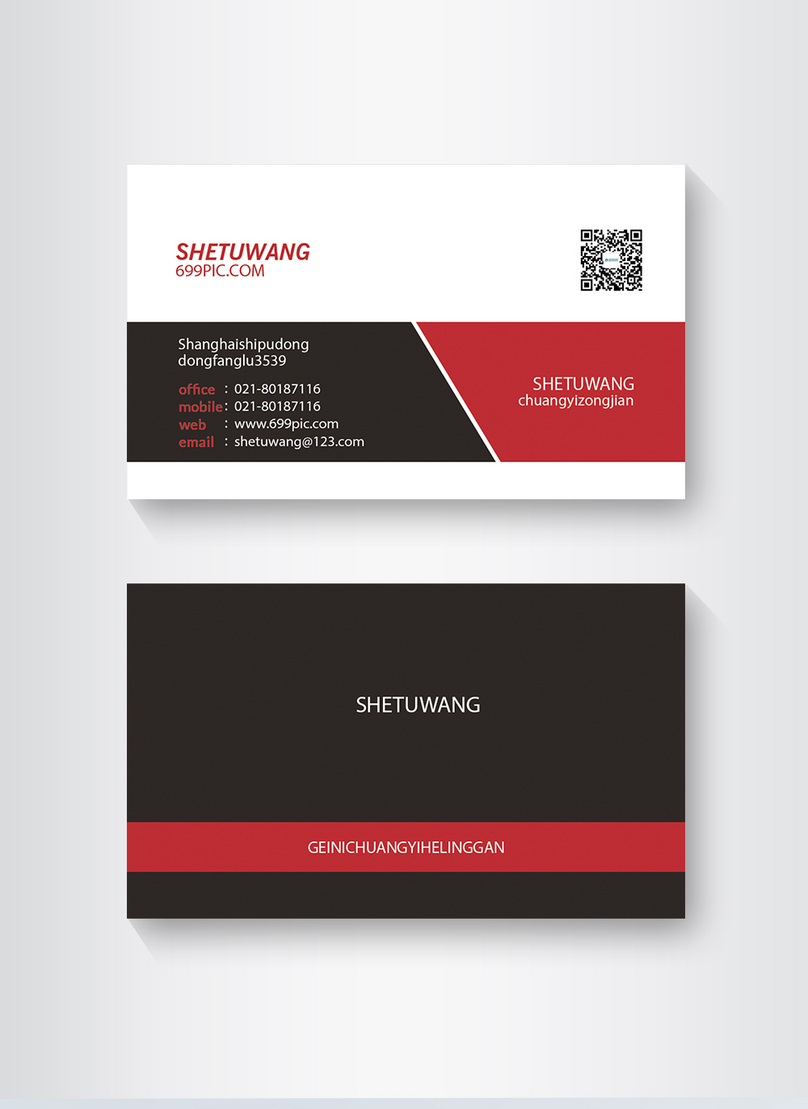 Simple Business Card Design Of Black And Red Color Matching Template