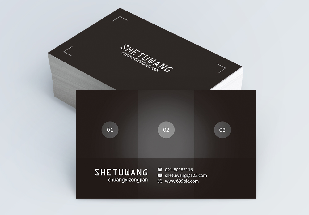 Business card template imageslovepik help you search from 891 black high end business card photo reheart Choice Image