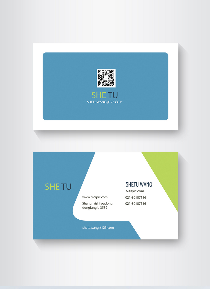 blue green and lively business business card design photo