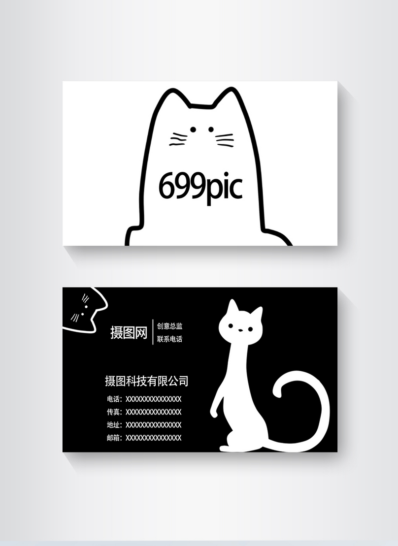 Conception De Carte Visite Chat Noir Et Blanc