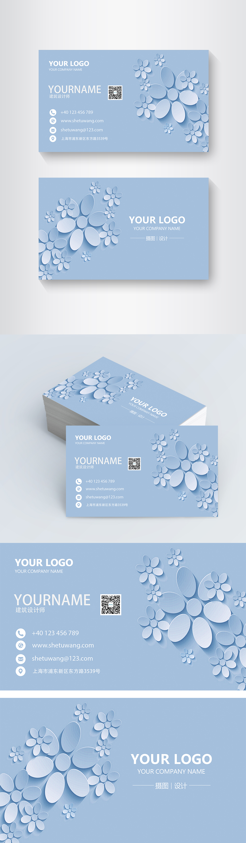 Blue Flower Texture Simple Style Card Design Template Template Image Picture Free Download 400146207 Lovepik Com,Royal Blue Wedding Cupcake Designs