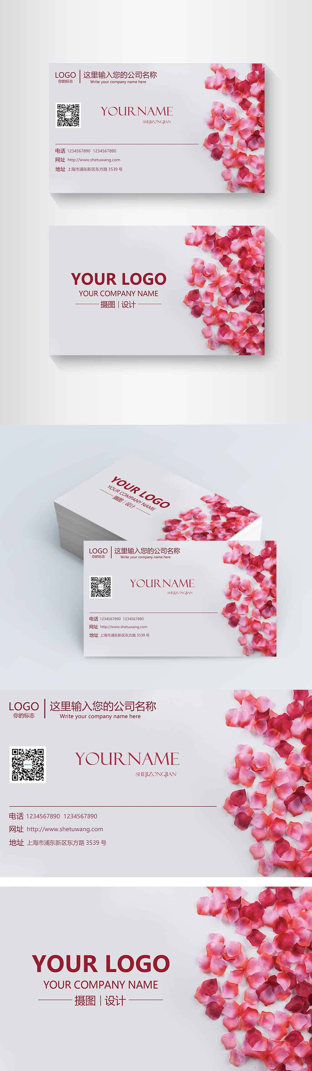Business Card Design For Pink Flowers Template Imagepicture Free