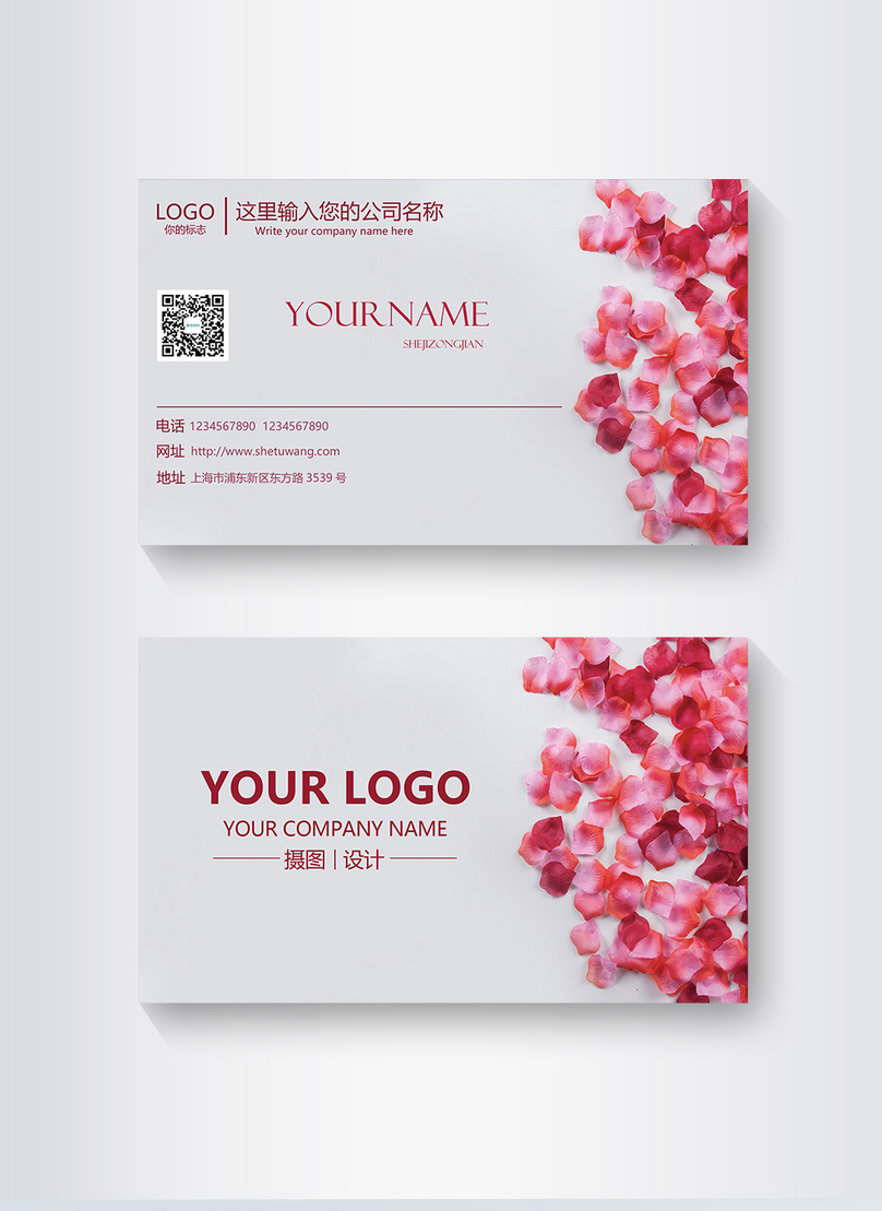 Business Card Design For Pink Flowers Photo Imagepicture Free