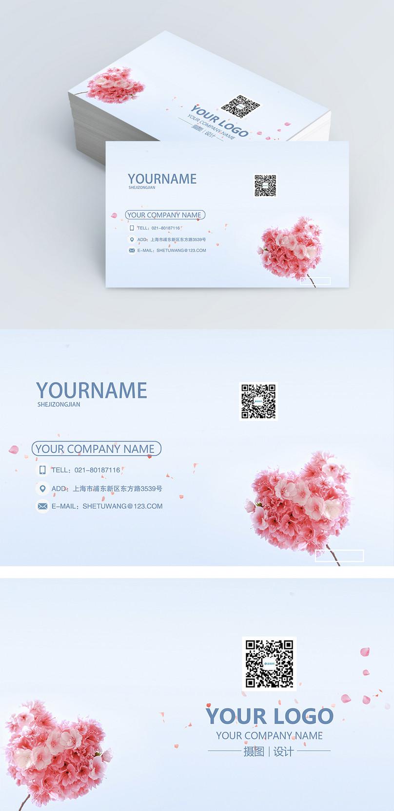 Red petals heart shaped business card photo imagepicture free red petals heart shaped business card colourmoves