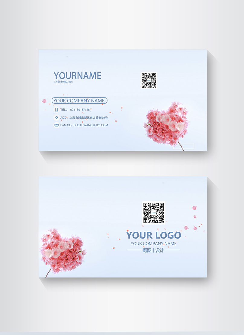 Red petals heart shaped business card photo imagesbusiness card red petals heart shaped business card colourmoves