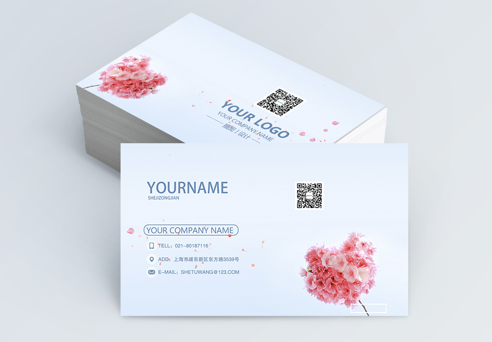 Red heart card template imagesred heart card posters3209 templates red petals heart shaped business card photo colourmoves