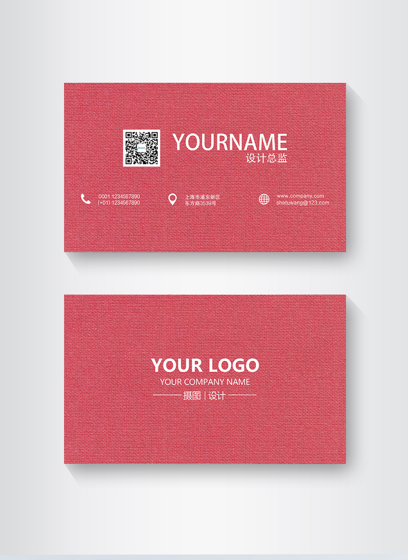 Red business card design template source photo imagepicture free red business card design template source accmission Gallery