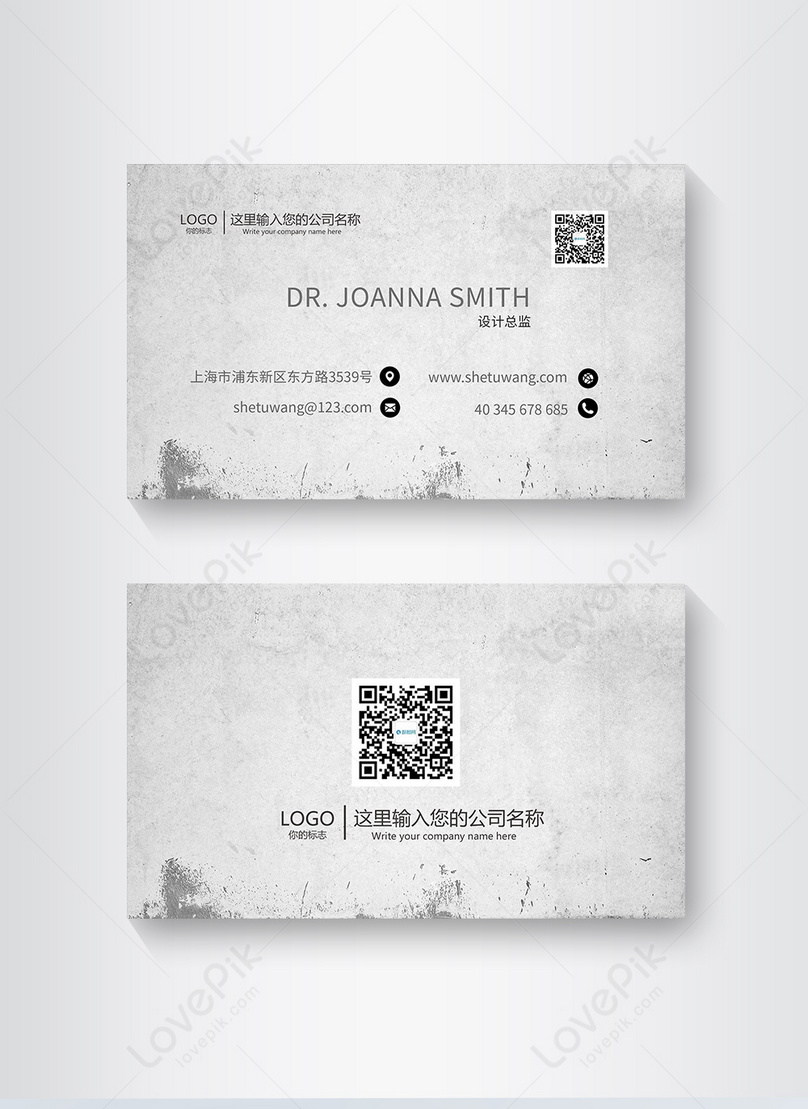 Grey wall mottle style business card design photo images_business ...