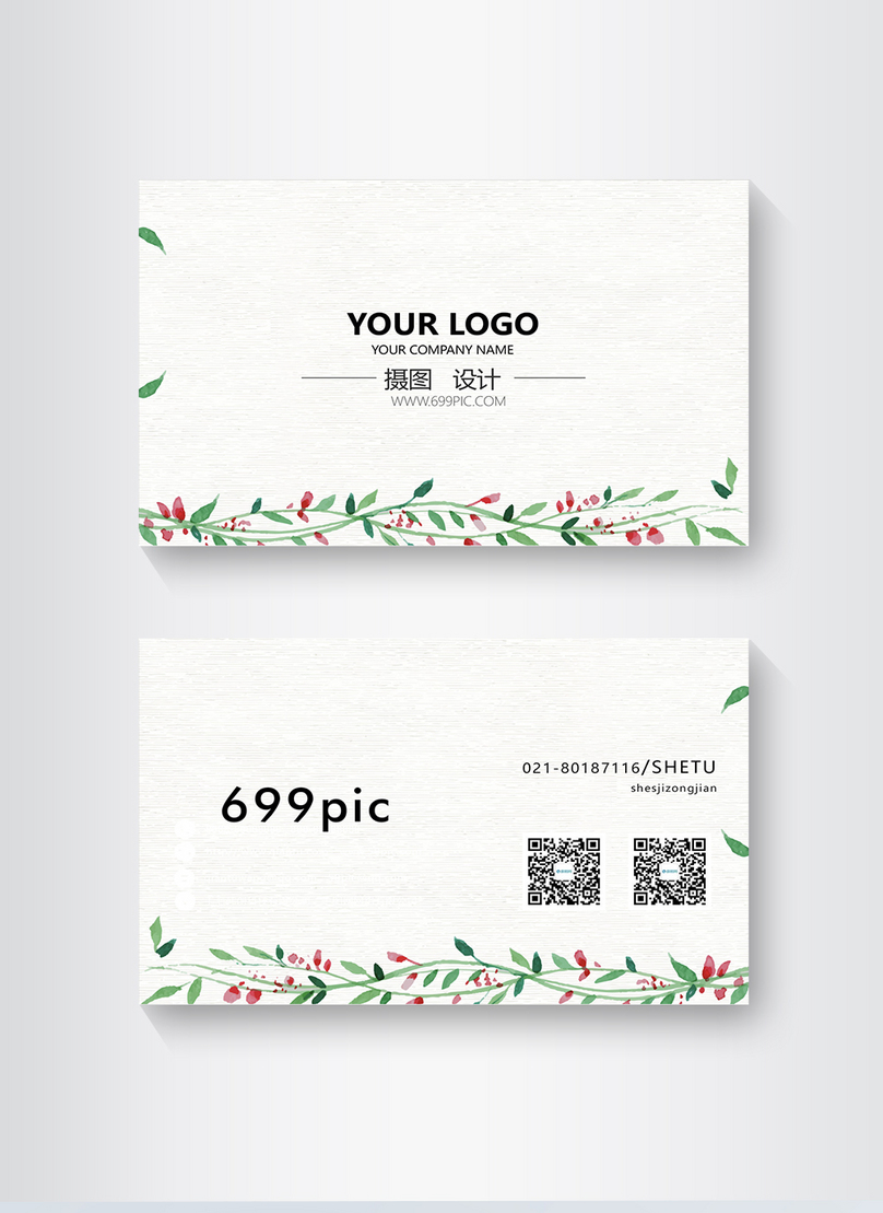 Design of fresh flower business card photo images_business card ...