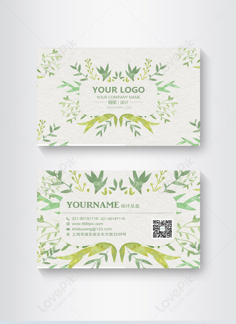 Green flower business card design photo images_business card ...