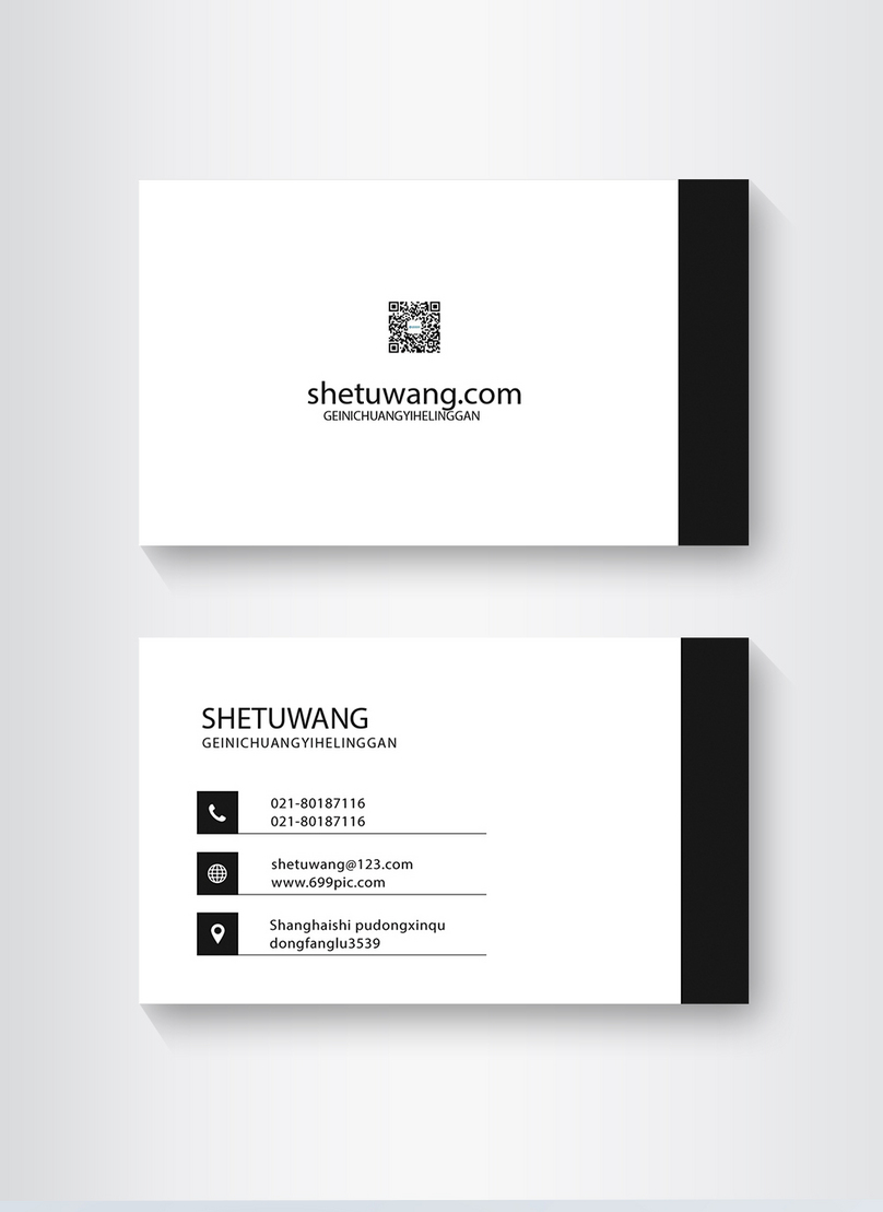 minimalist business card design for black and white business photo