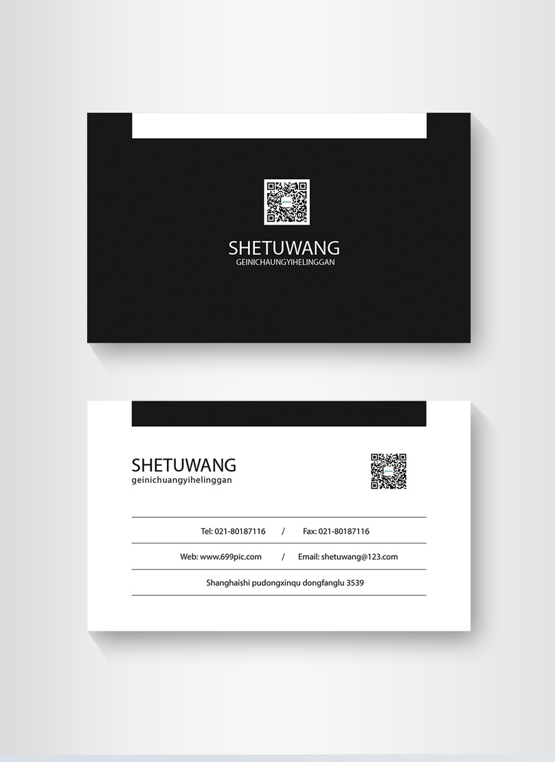 Black and white simple business card design photo imagesbusiness black and white simple business card design colourmoves