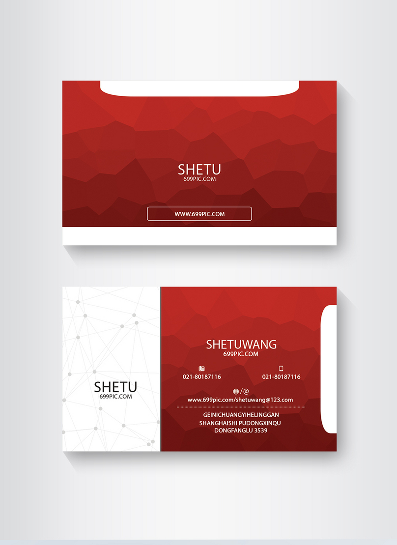 Design of red micro business card photo imagepicture free download design of red micro business card colourmoves