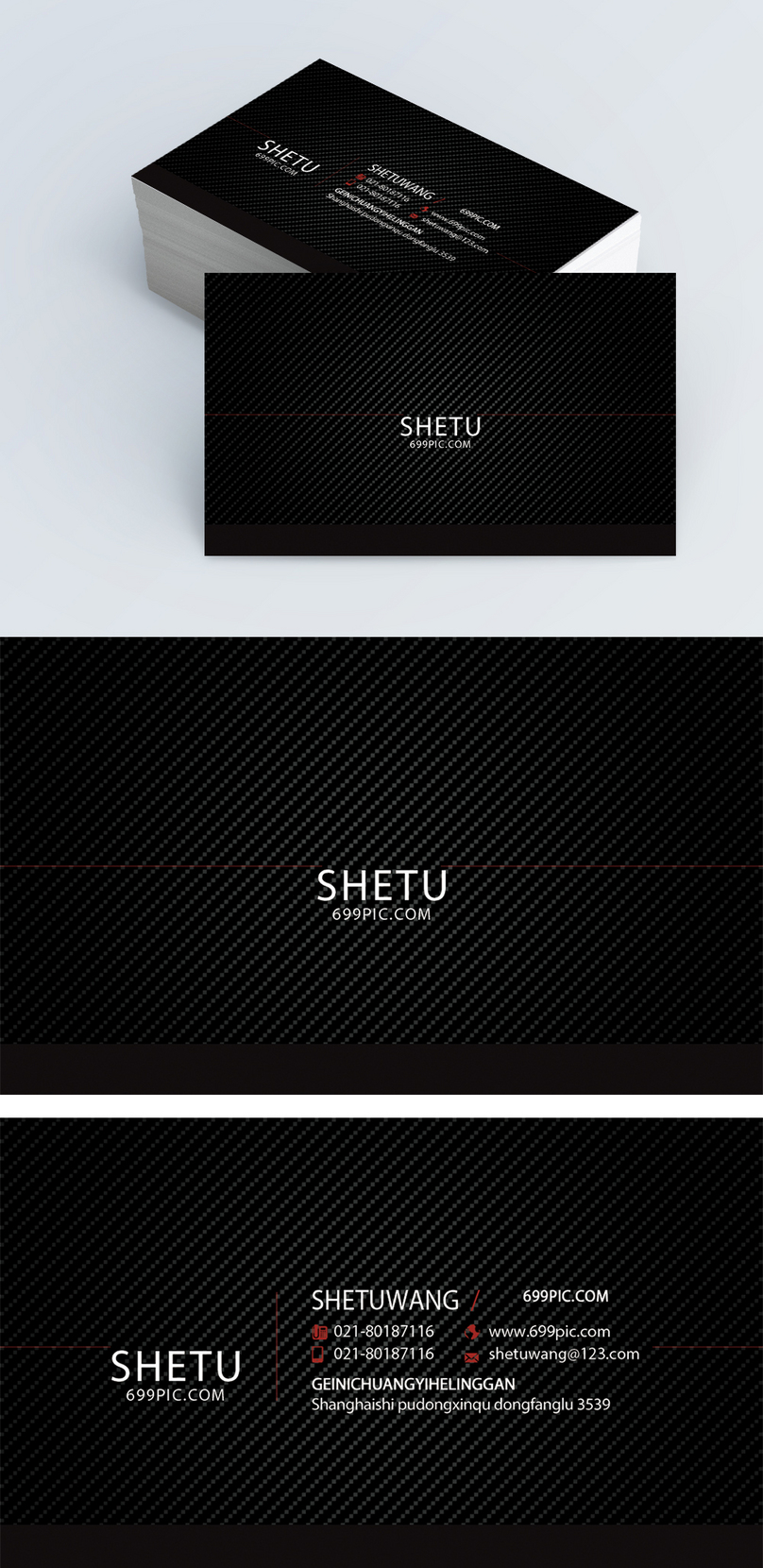 Design of high end business card in black atmosphere photo design of high end business card in black atmosphere reheart Images