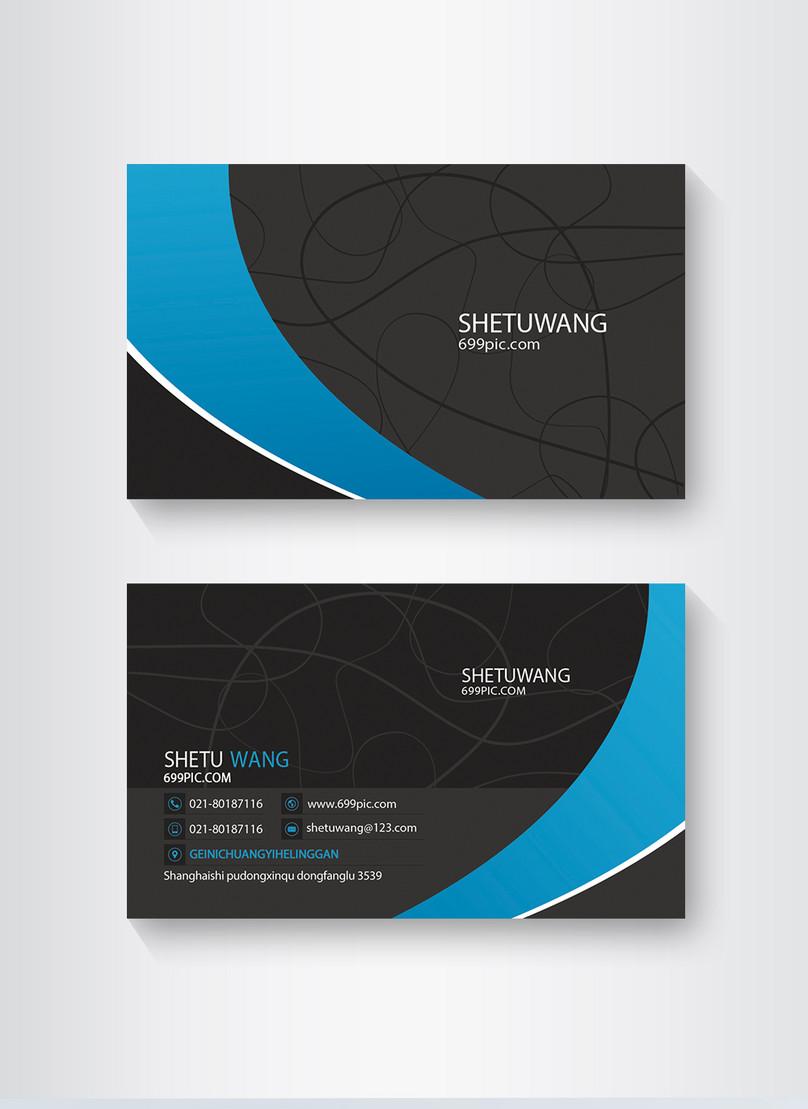 Серо голубая простая линия дизайн визитной карточки