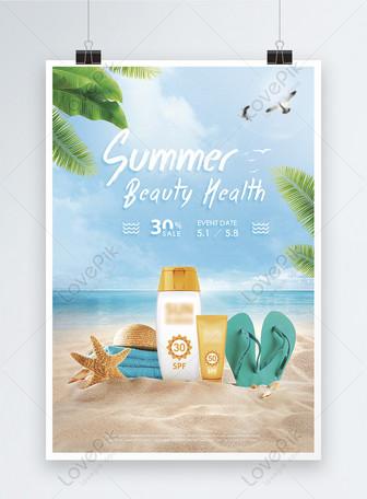 夏の日焼け止め化粧品ポスター テンプレート