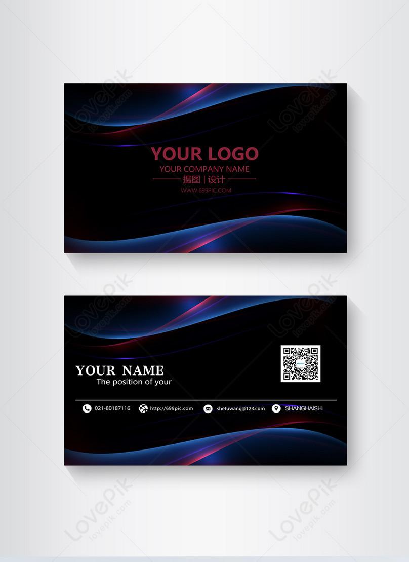 business card design of dazzle color gradient line