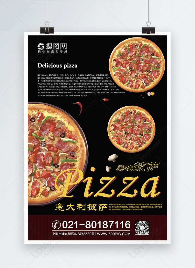 pizza poster for western food
