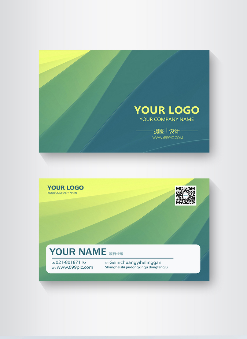 business card design of blue green gradient photo image picture free