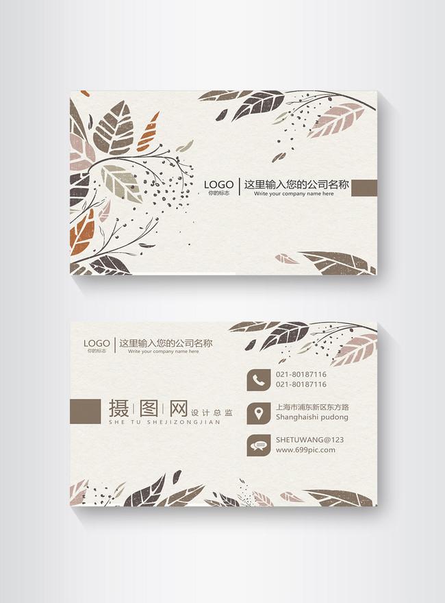 تصاميم اوراق from img.lovepik.com