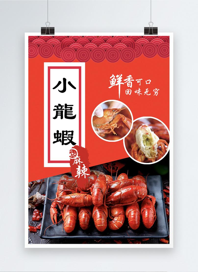 crayfish posters
