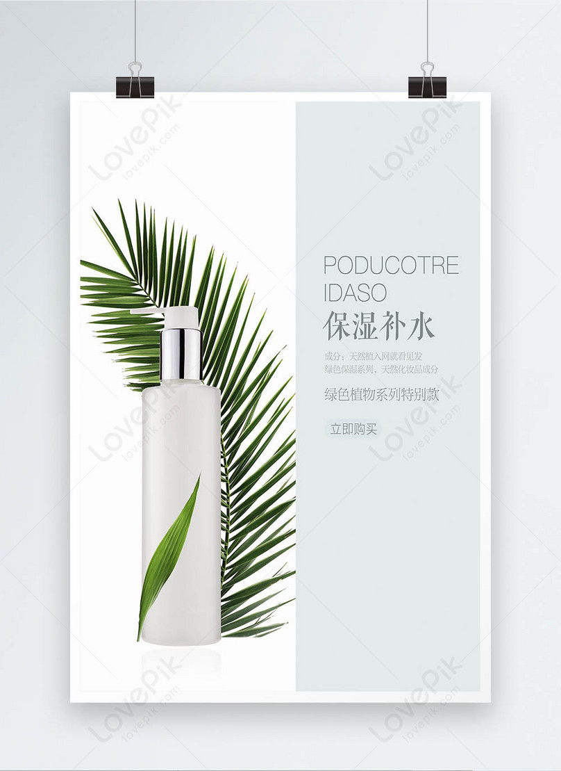poster of fresh water moisturizing skin care products