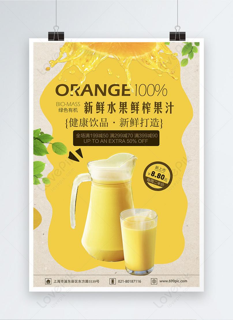 fresh drink fresh juice poster