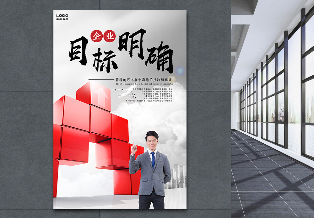 Business posters template imagesbusiness posters posters27056 target business poster photo accmission Gallery