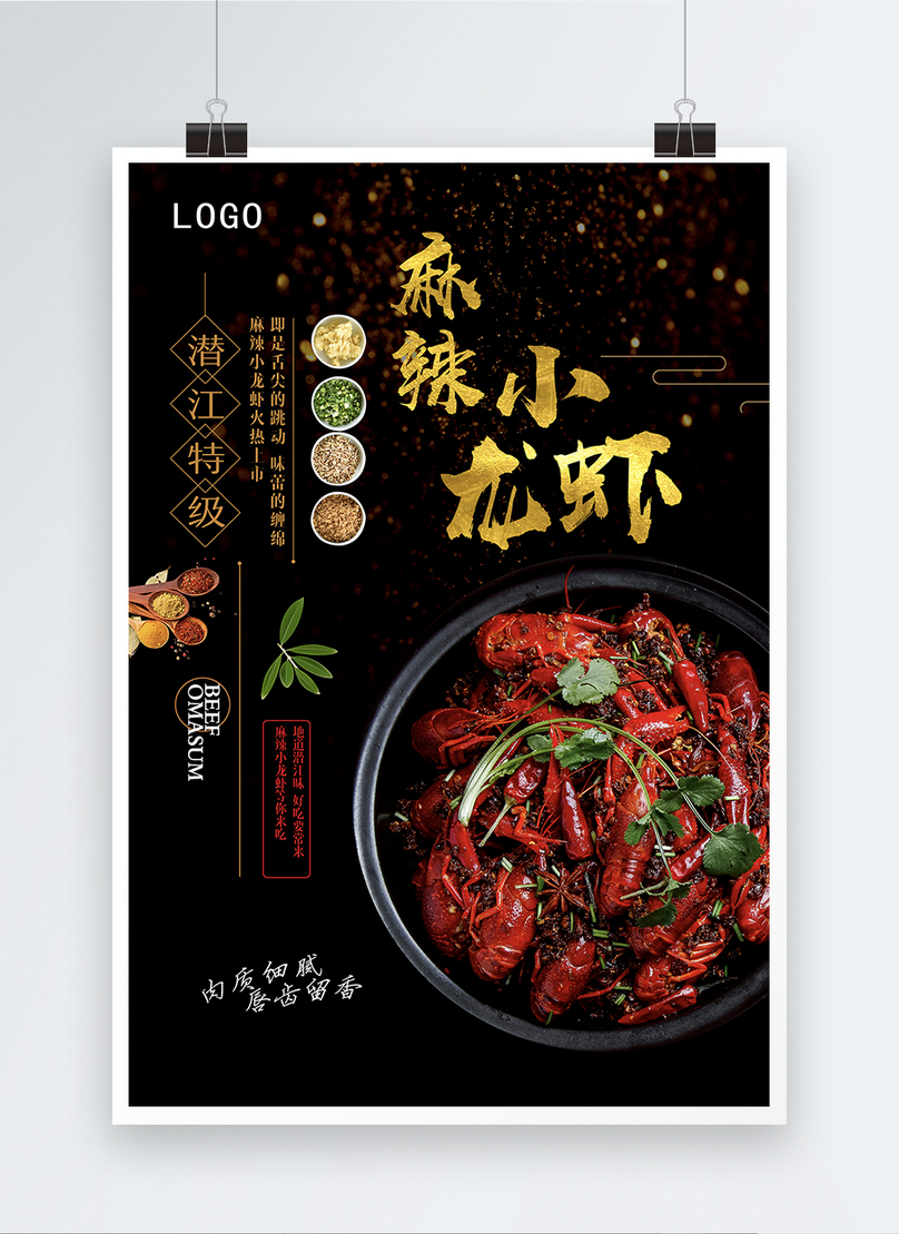 delicacy and spicy crayfish food posters