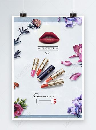 रचनात्मक सौंदर्य प्रसाधन लिपस्टिक पोस्टर टेम्पलेट्स