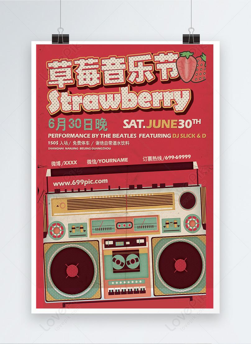 cartaz do festival de música da morango