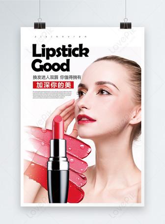 Poster kosmetik lipstik Templat