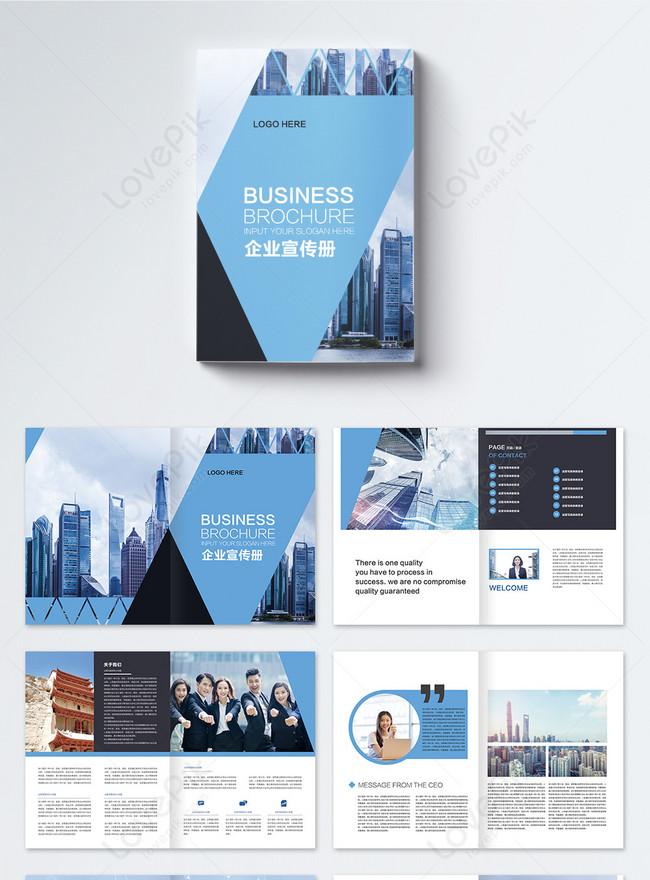 blue business brochures
