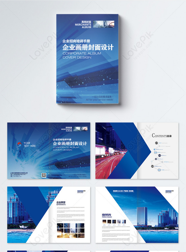 blue business enterprise brochure