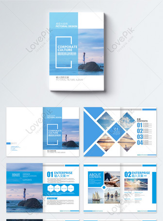 藍色旅遊畫冊整套 模板