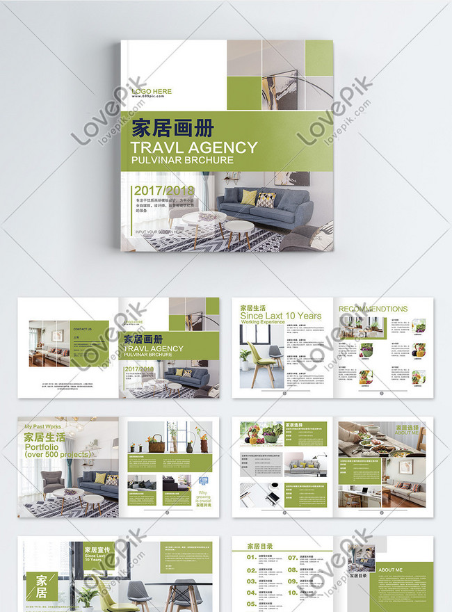 full set of fashionable atmosphere green home picture book