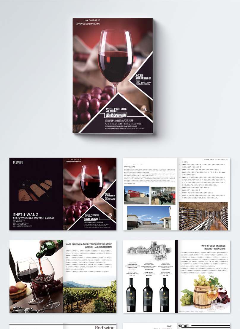 High End Red Wine Brochure Set Template Imagepicture Free Download