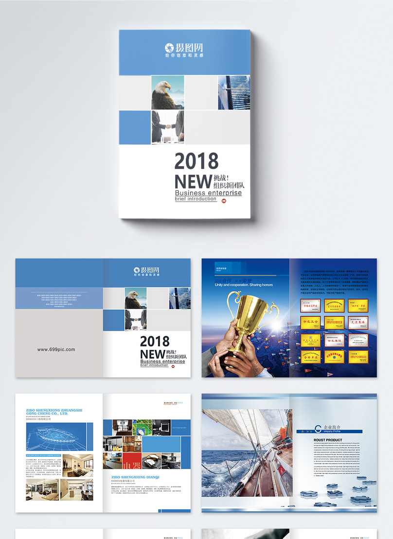 Business Business Brochures Template Image Picture Free Download 400185197 Lovepik Com