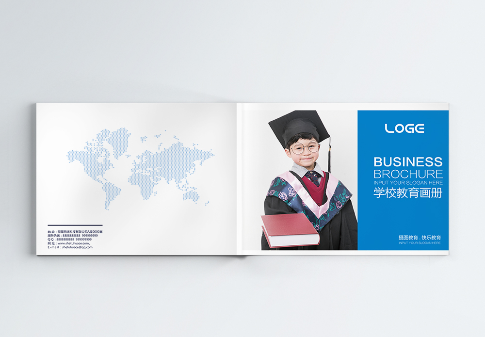 school brochure template images_school brochure posters_8553