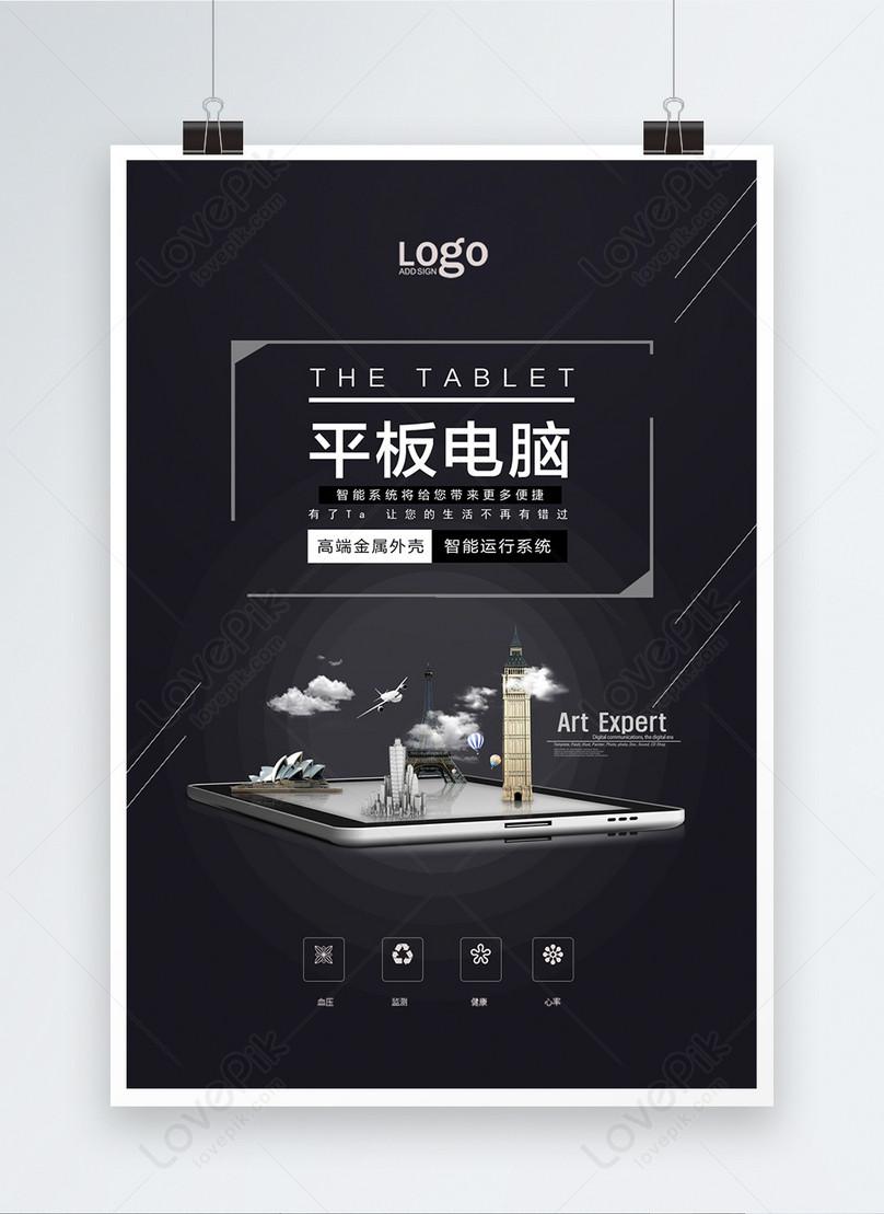 cartaz de promoção de tablet