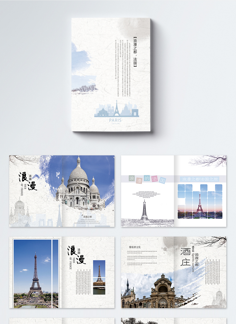 romance of the french travel album template image picture free