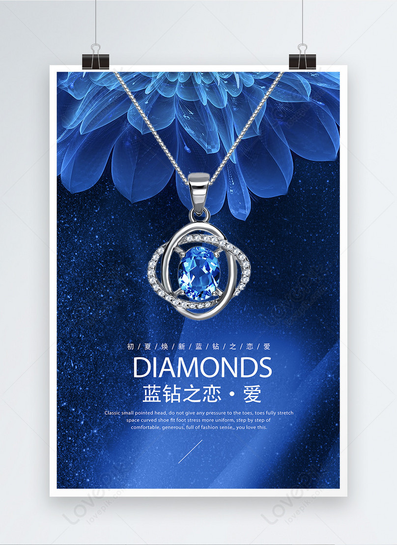 exquisite atmosphere necklace jewelry posters