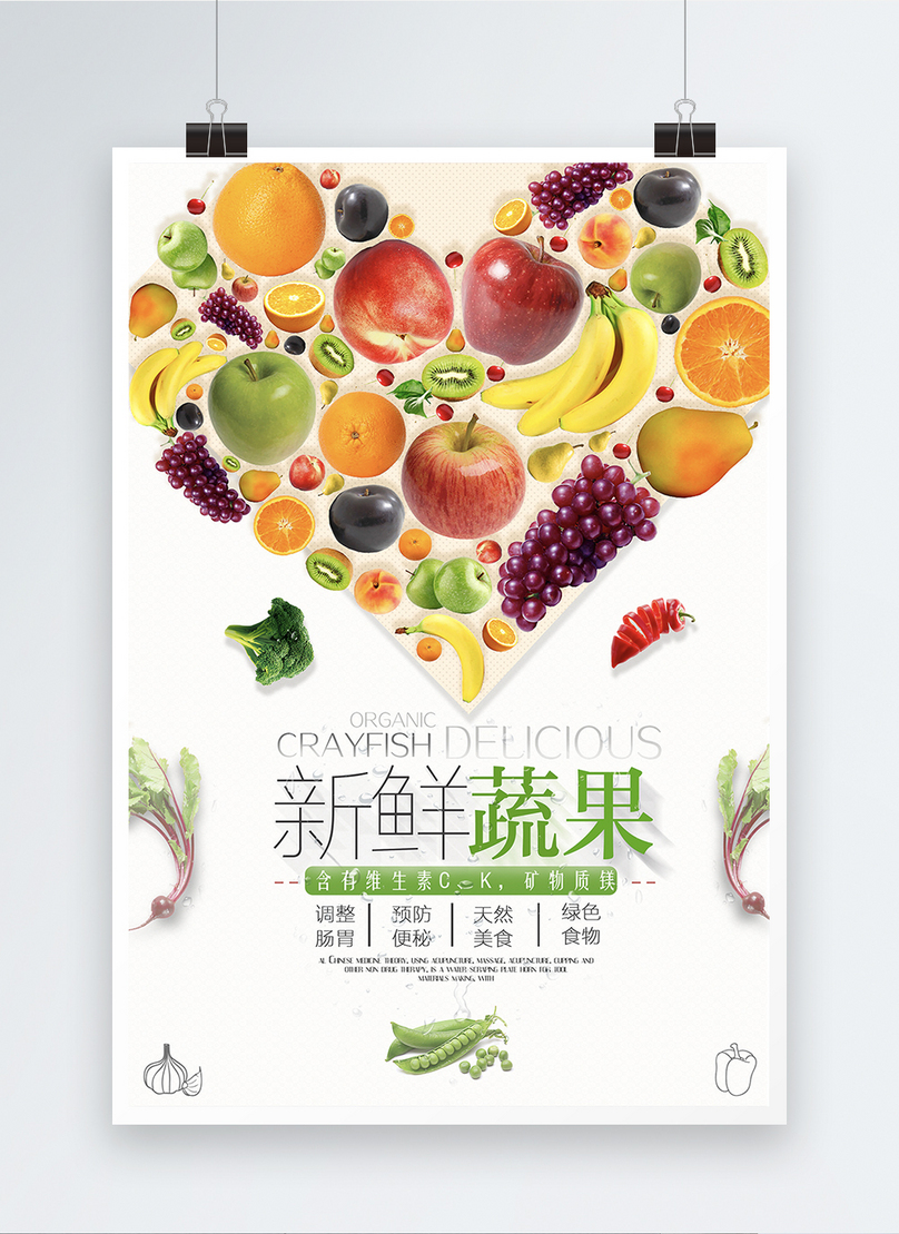 fresh fruits and vegetables promotional poster