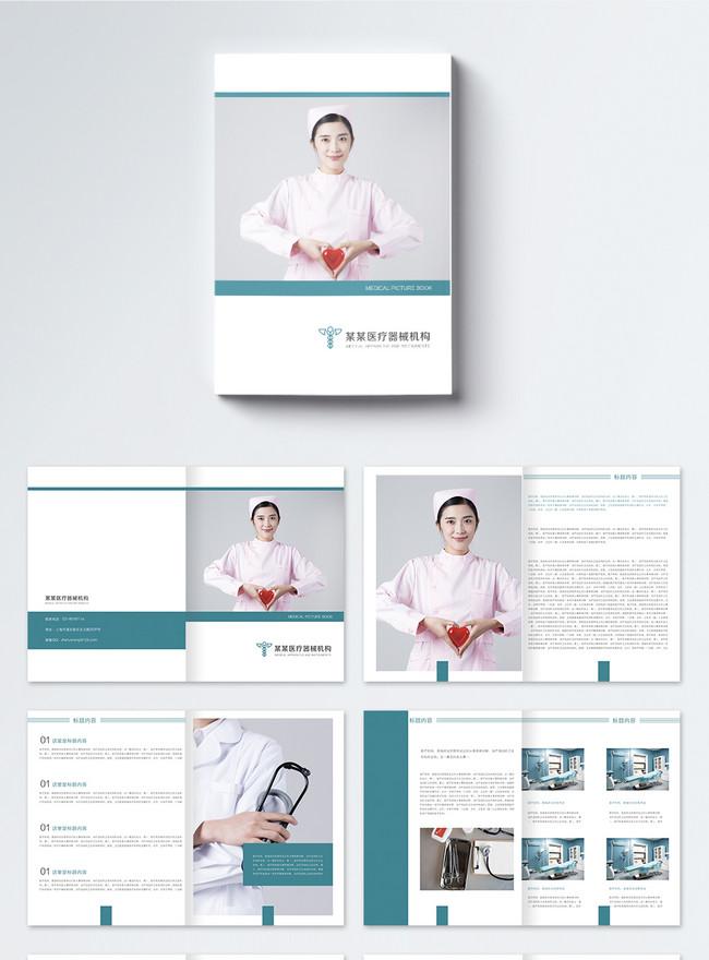 picture brochure design of medical equipment industry
