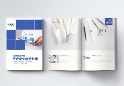 medical brochure images 20312 medical brochure pictures free