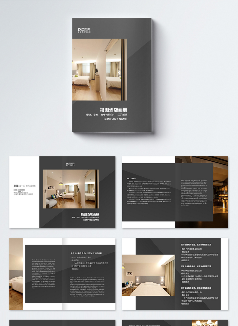High grade hotel brochures template image_picture free