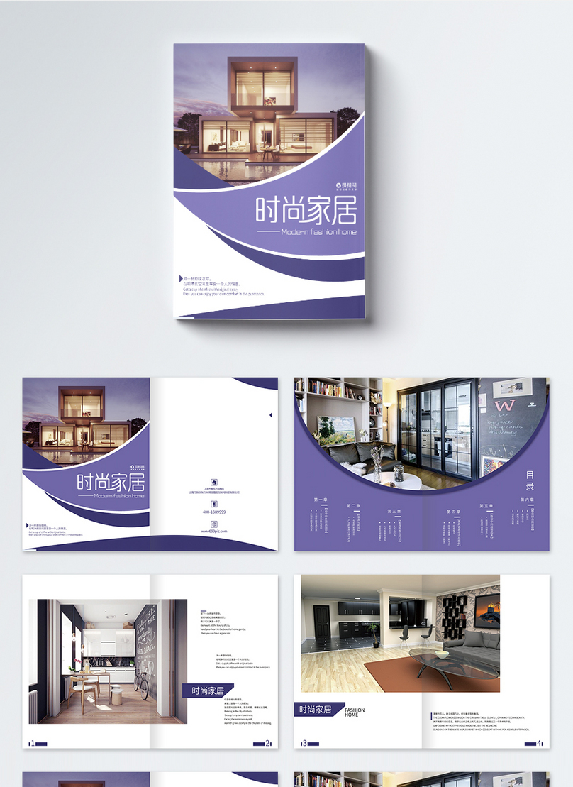 Fashion home brochures template image_picture free download